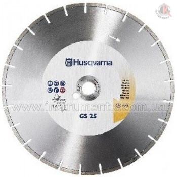 Алмазный диск GS25 350-25 мм (Хускварна Констракшн Продактс)