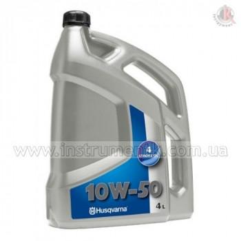 Синтетическое трансмиссионное масло Husqvarna SAE 10W-50 (Хускварна)