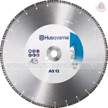 """Алмазный диск 14""""/350 1""""/20 AS12+ мрамор"""