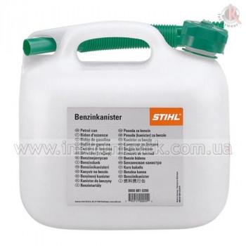 Канистра для бензина Stihl, 20л, Штиль (00008810209)