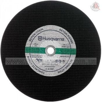 Абразивный диск для рельс Husqvarna CP, D400X4X25,4 (Хускварна Констракшн Продактс)