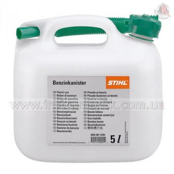 Канистра для бензина Stihl, 5л, Штиль (00008810202)