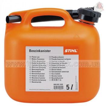 Канистра для бензина Stihl, 5л, Штиль (00008810200)