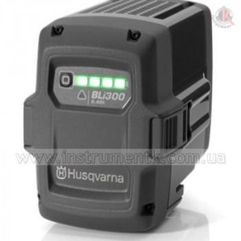 Аккумулятор HUSQVARNA BLi300 (Хускварна)