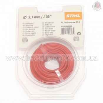 Леска для триммера Stihl 9.8 м х 2.7 мм (Штиль)