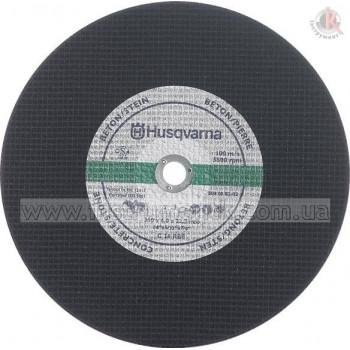Абразивный диск по металлу Husqvarna CP, 14