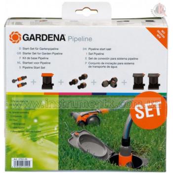 Комплект для садового водопровода Gardena базовый (Гардена)