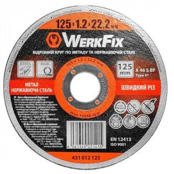 Круг абразивный WerkFix 125х1.2х22.2 мм по металлу и нержавеющей стали