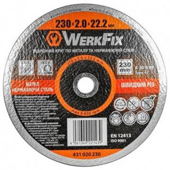 Круг абразивный WerkFix 230х2.0х22.2 мм по металлу и нержавеющей стали